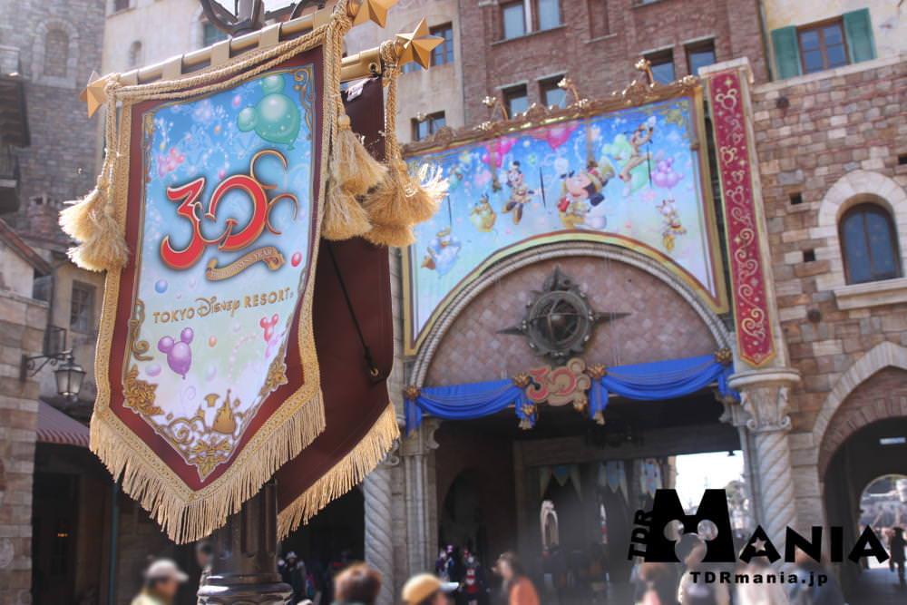 東京ディズニーリゾート30周年