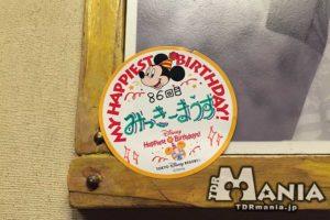 ミッキー誕生日 演出