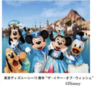 """東京ディズニーシー15周年""""ザ・イヤー・オブ・ウィッシュ""""(c)Disney"""