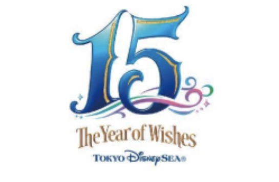 東京ディズいーシー15周年