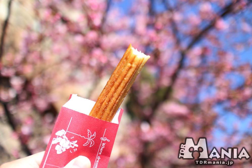 ポテトチュロスと河津桜