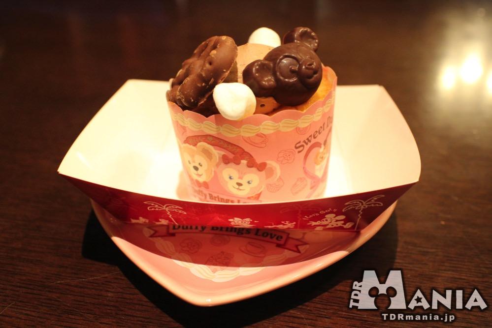 ヘーゼルナッツケーキ、スーベニアプレート付き