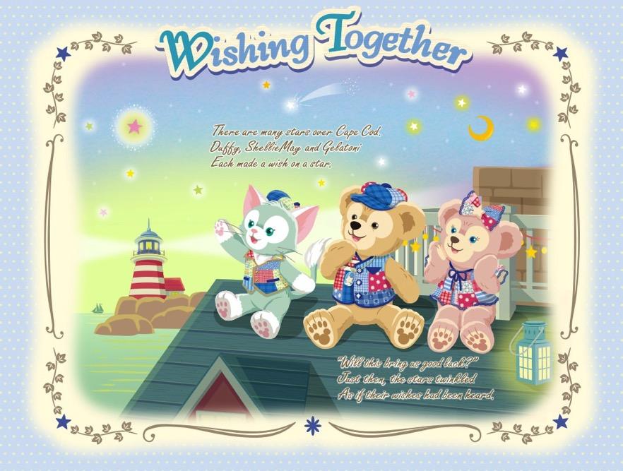 Wishing Together(C)Disney