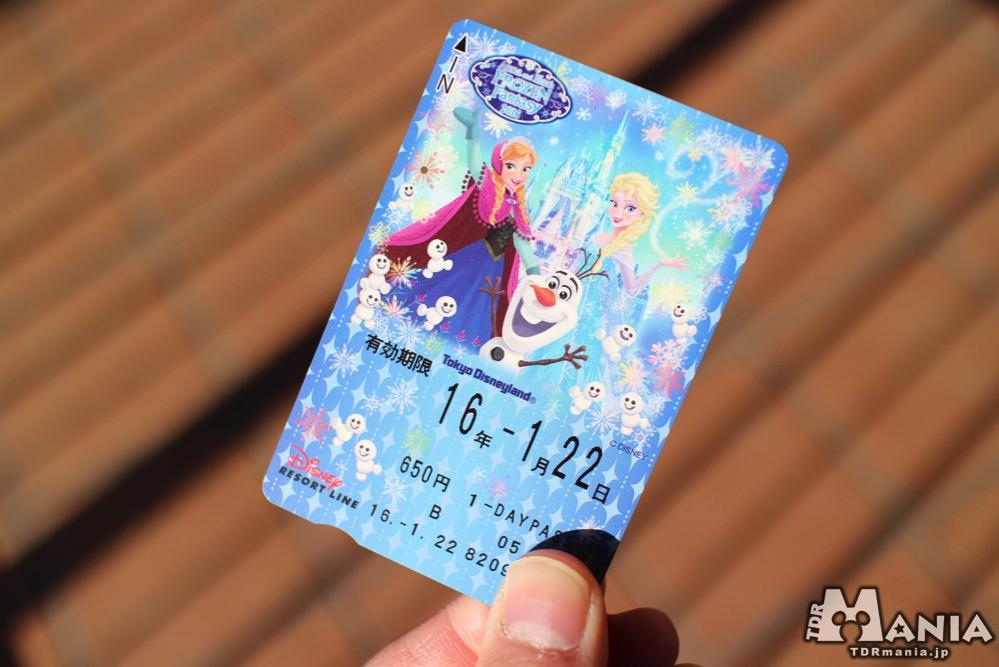 「アナとエルサのフローズンファンタジー」デザインのフリーきっぷ(18日までの販売)