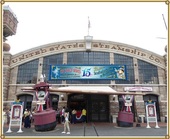 セイリングデイ・ブッフェの15周年デコレーション(C)Disney