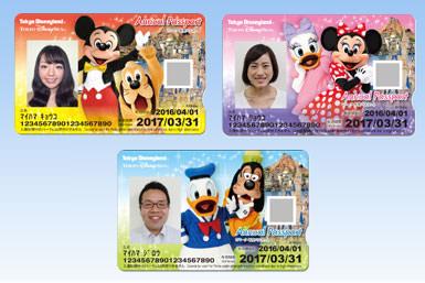 2016年4月1日からの年間パスポートデザイン (c)Disney