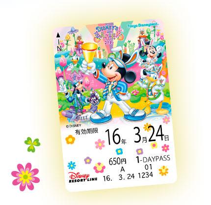 「ディズニー・イースター」デザインのフリーきっぷ (c)Disney