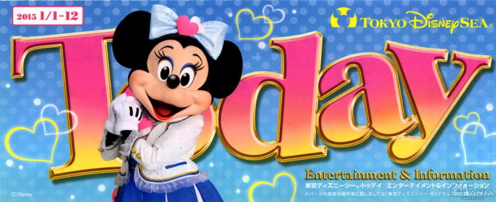 ディズニーシーのTODAY 2015年1月1日~1月12日