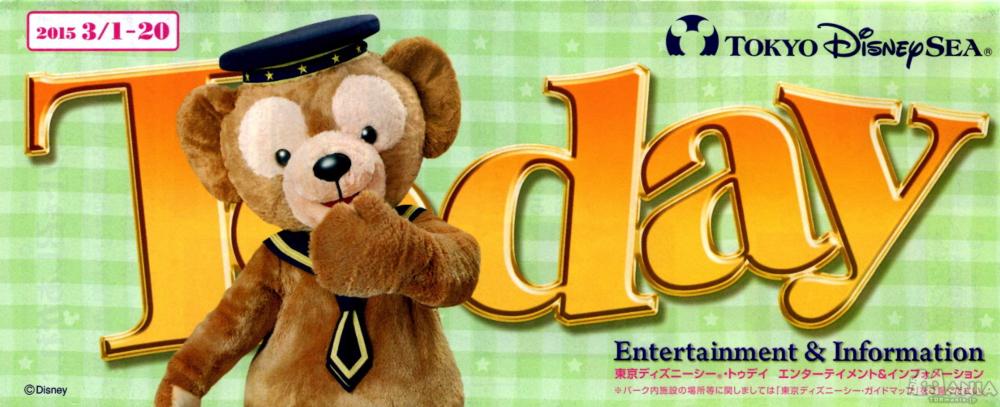 ディズニーシーのTODAY 2015年3月1日~3月20日
