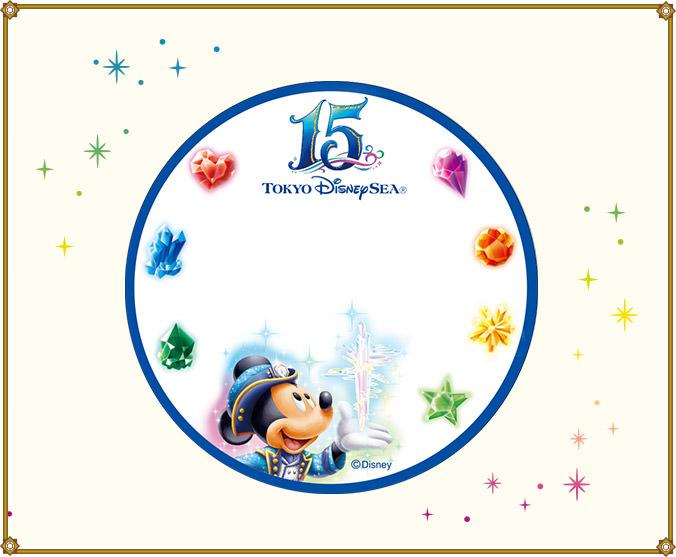 Wishシール (c)Disney