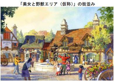 美女と野獣エリアの町並み (c)Disney