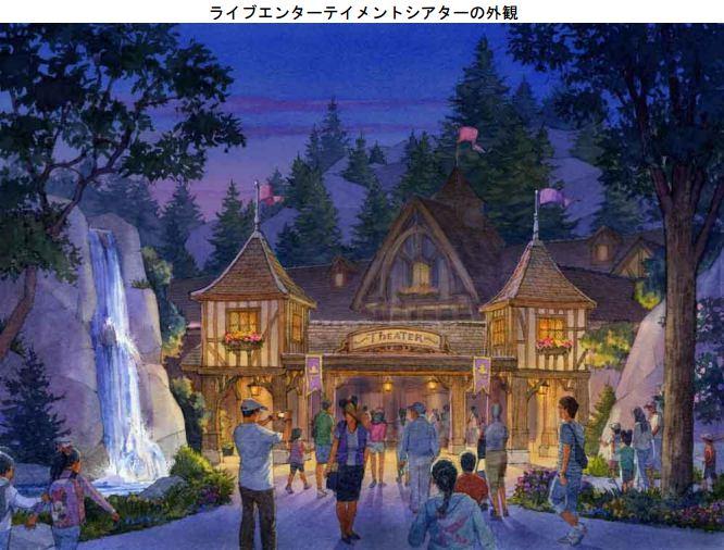 新シアターの外観 (c)Disney