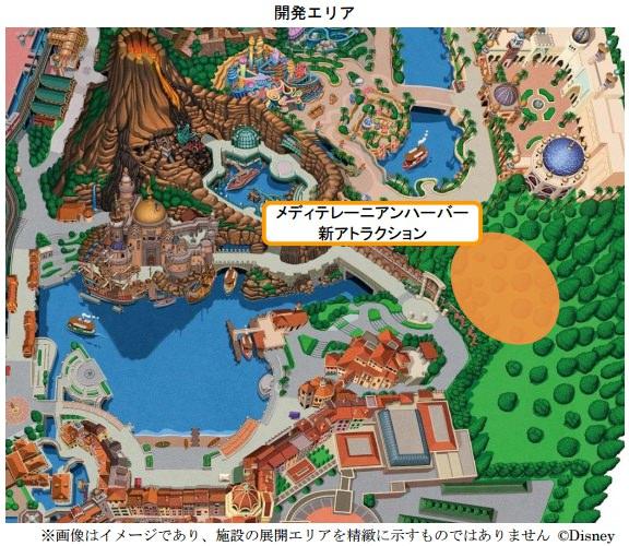 ソアリン導入エリア (c)Disney