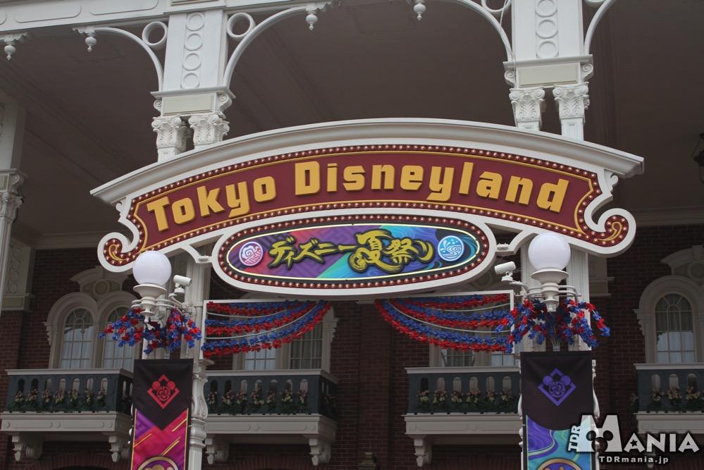 東京ディズニーランドの夏(イメージ)