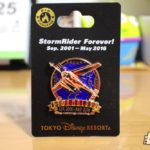 ストームライダー Forever ピンバッジ