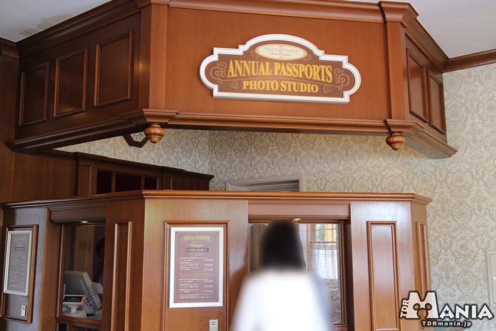 窓口で年間パスポート作成の旨を伝えましょう