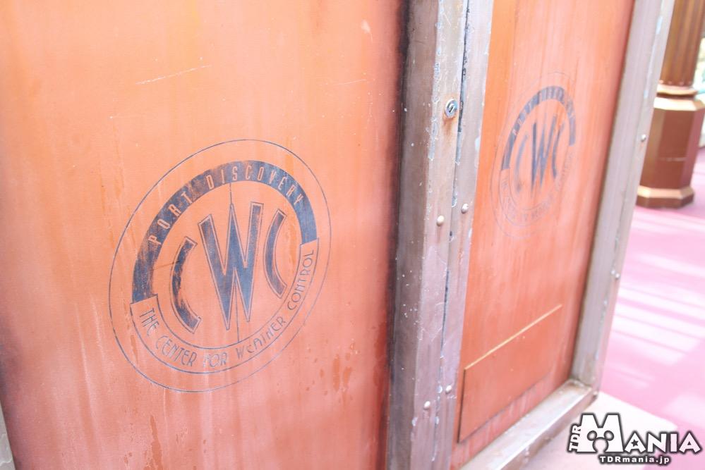 """ポートディスカバリーに点在する""""CWC""""マーク"""