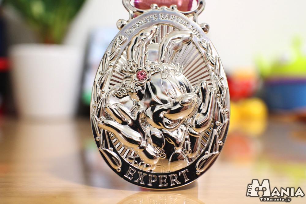 エキスパートメダル