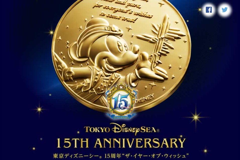 TDS15周年限定グッズ (c)Disney