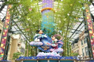 東京ディズニーランドのウィッシングプレイス