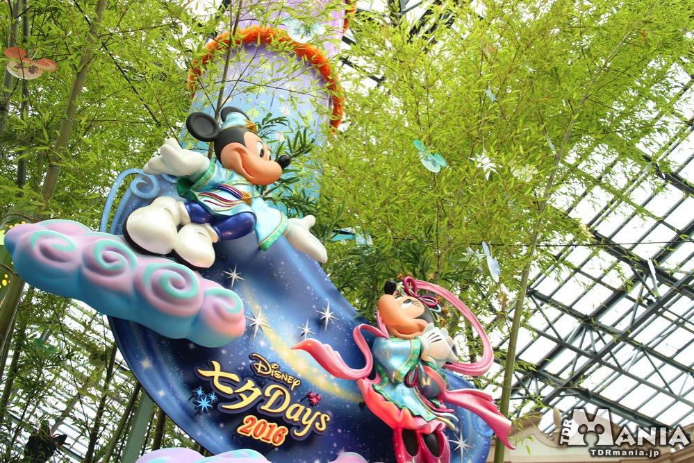 東京ディズニーランドのウィッシング・プレイス
