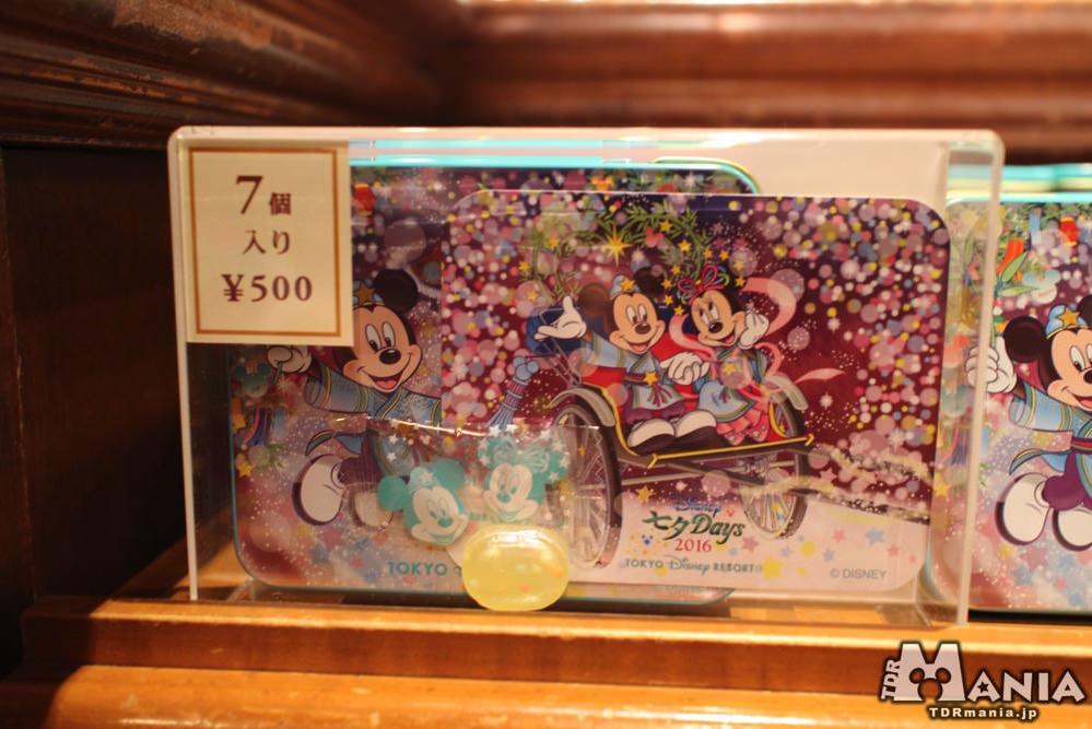 キャンディー (500円)