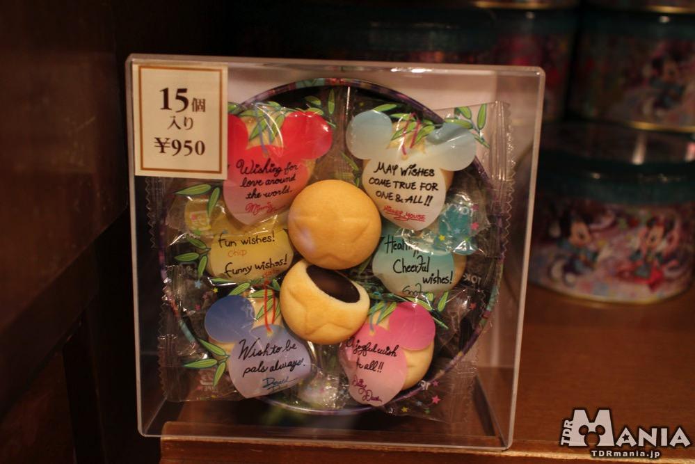 チョコインクッキー (950円)