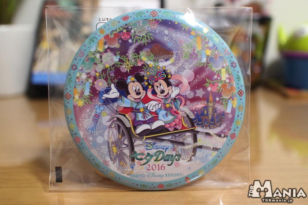カンバッジ (350円)