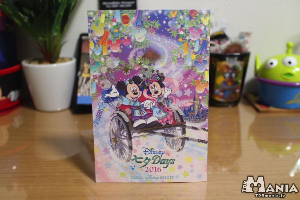 ポストカード (200円)