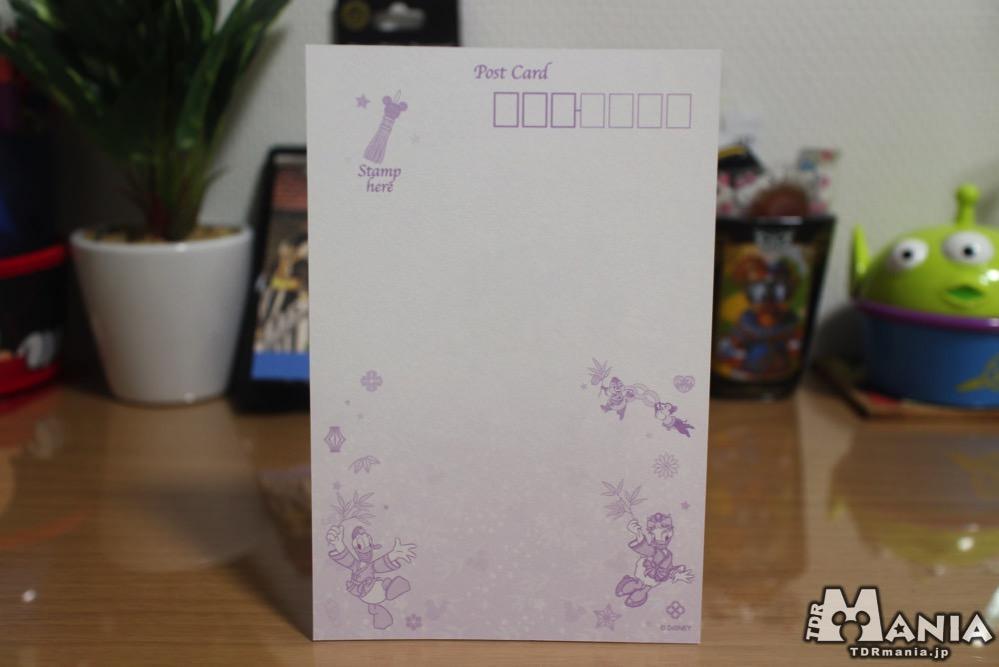 ポストカード 裏面 (200円)