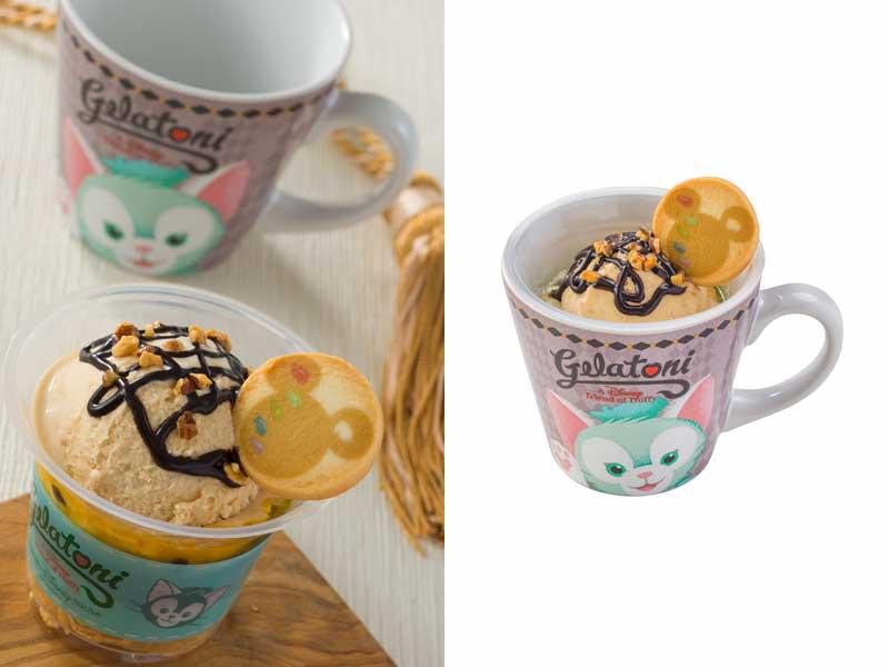 キャラメルジェラート&チョコレートムース (c)Disney