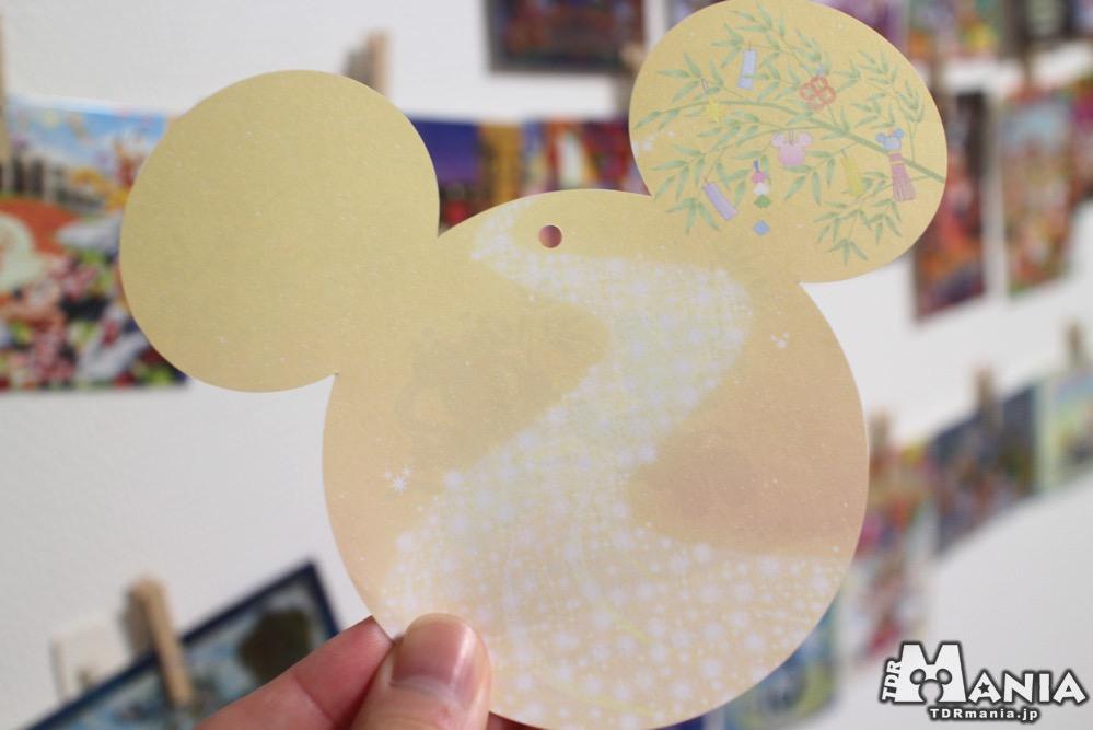 東京ディズニーランドで貰えるウィッシングカード(記入面)