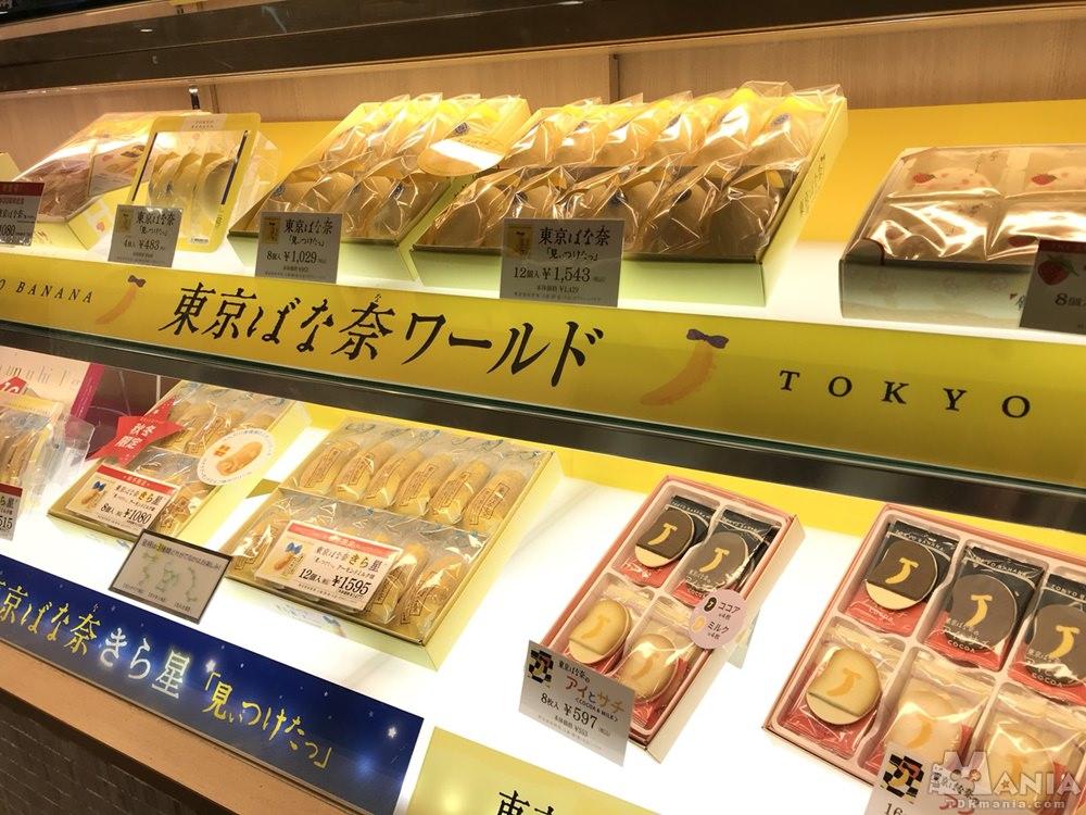 東京駅で販売されている東京ばな奈