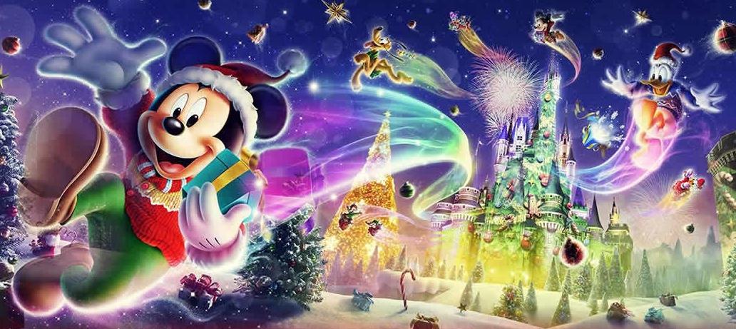 ディズニー・ギフト・オブ・クリスマス