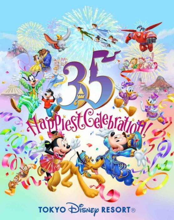 """東京ディズニーランド35周年""""Happiest Celebration!"""""""