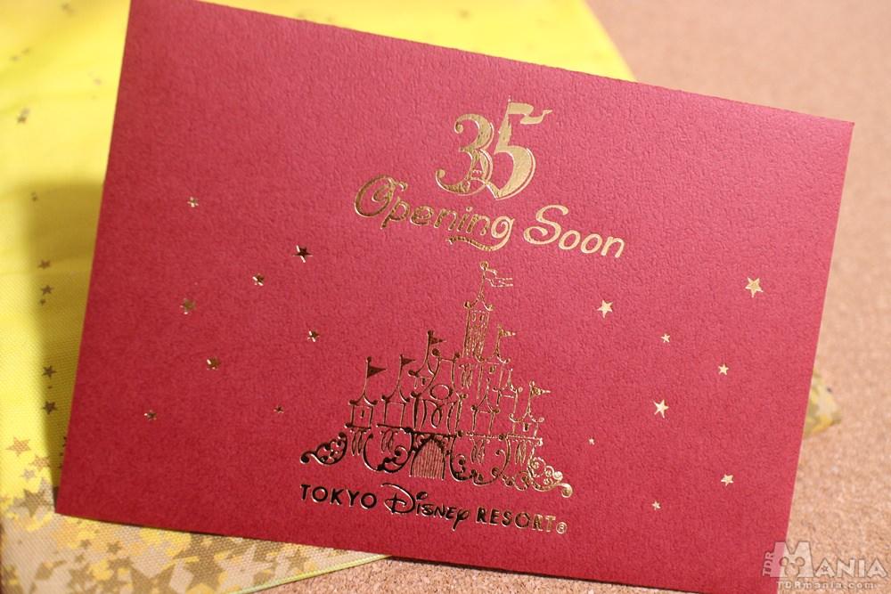 TDR35周年オープニングスーングッズ グリーティングカード