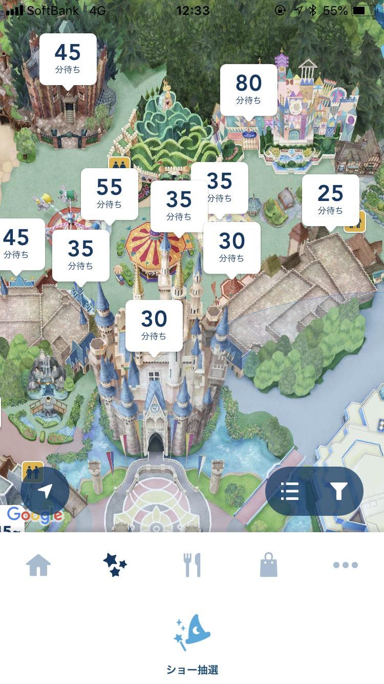 ディズニーリゾート 公式 アプリ