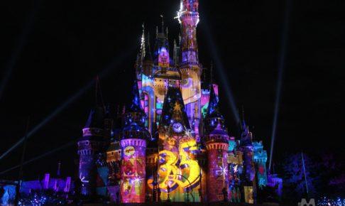 """東京ディズニーリゾート 35 周年""""Happiest Celebration!"""""""