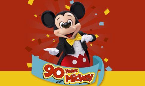 ミッキー 誕生日