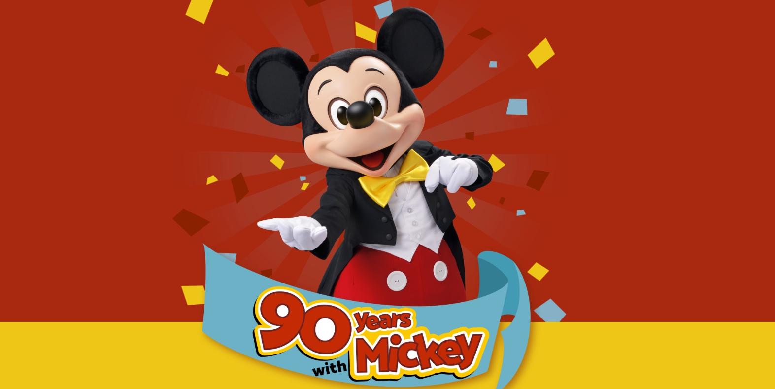 90周年】ミッキーの《誕生日》今年はtdrで盛大にお祝い!21万円のグッズ