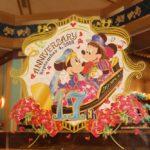 東京ディズニーシー17周年