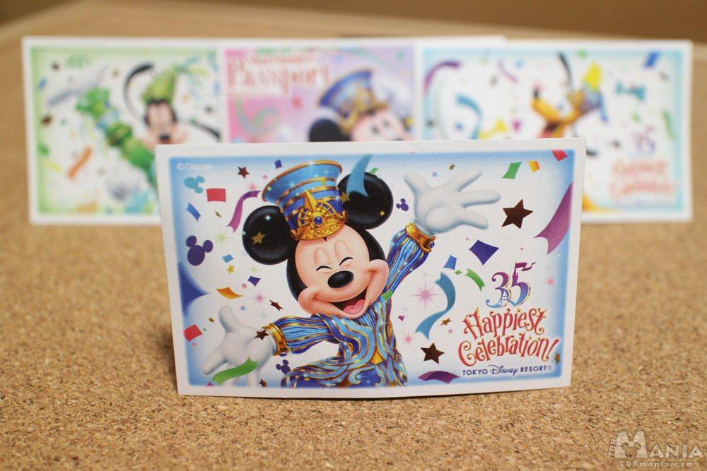 東京ディズニーリゾート パスポート