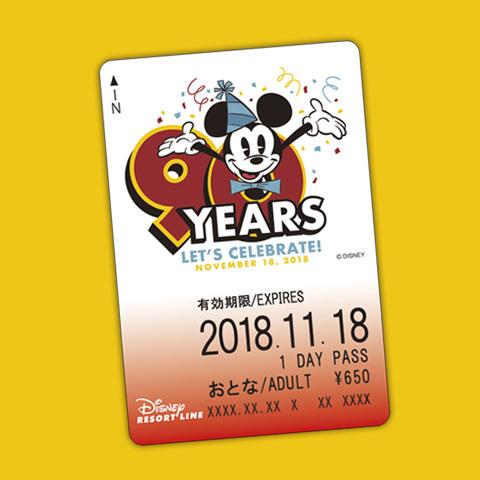 ミッキー誕生日 リゾートライン フリーきっぷ