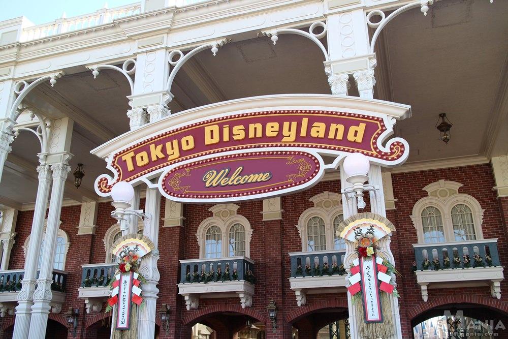 東京ディズニーリゾート「お正月のプログラム」
