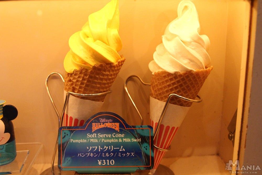 パンプキンソフトクリーム