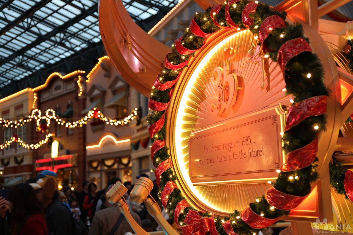 クリスマス セレブレーションストリート