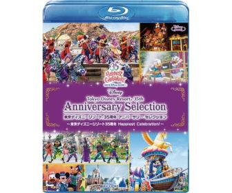 東京ディズニーリゾート 35周年 アニバーサリー・セレクション -東京ディズニーリゾート 35周年 Happiest Celebration! -