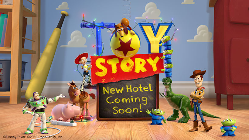トイ・ストーリーがテーマの新ディズニーホテル