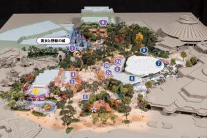 開発エリア 模型
