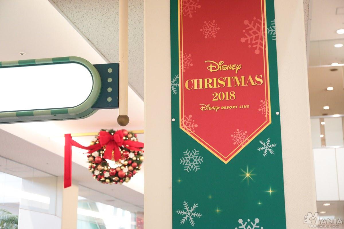 ディズニーリゾートライン クリスマス